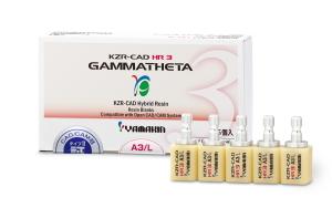 奥歯も保険で白い歯に「KZR-CAD HRブロック3 ガンマシータ」