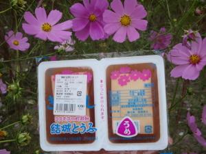 甘酢で漬け込んだやわらかい「梅豆腐」