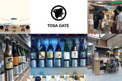 高知家の玄関で土佐酒をアピールする 「日本酒バーTOSA GATE」