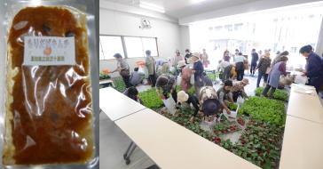 「もりだばマルシェ」~四万十高校生による大正地域活性化~