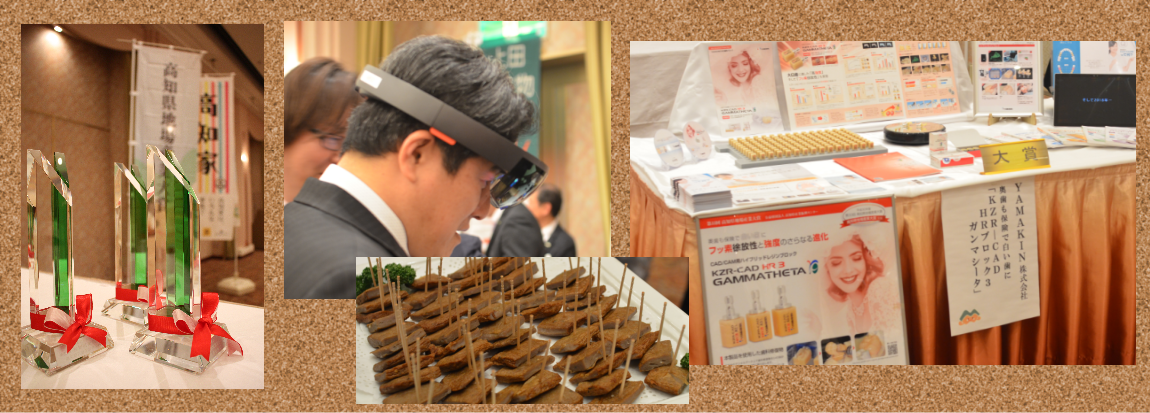 平成30年度 第33回高知県地場業大賞表彰式